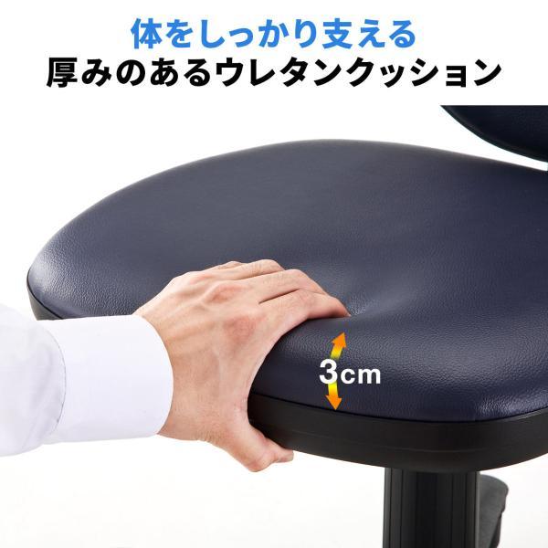オフィスチェア レザー 事務椅子 チェア(即納)|sanwadirect|08