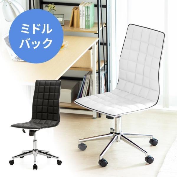 デスクチェア オフィス おしゃれ(即納)|sanwadirect
