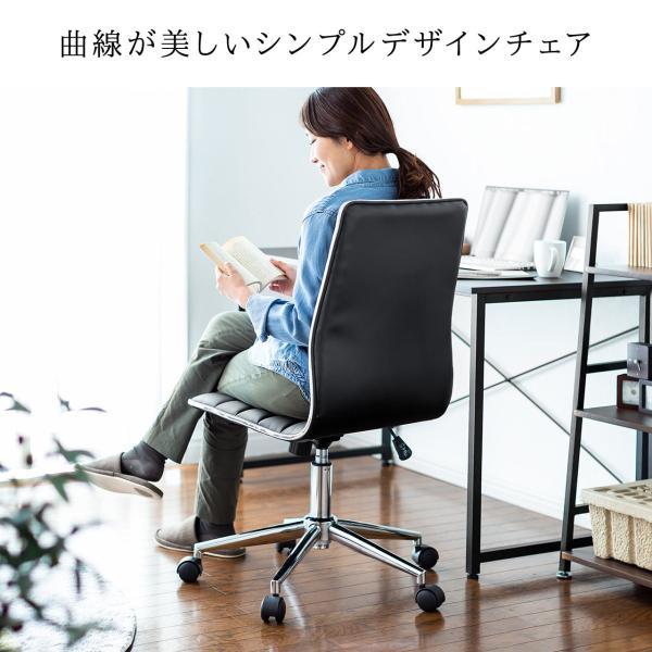 デスクチェア オフィス おしゃれ(即納)|sanwadirect|02