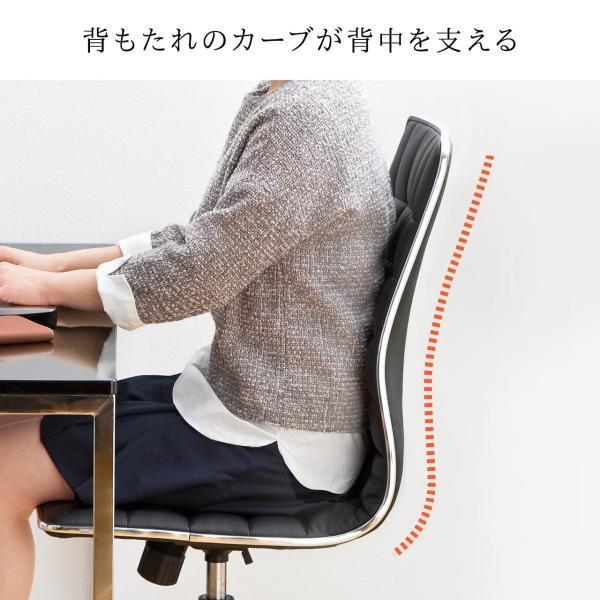 デスクチェア オフィスチェア パソコンチェア カフェチェア ダイニングチェア チェア 椅子 シンプル おしゃれ(即納) sanwadirect 11