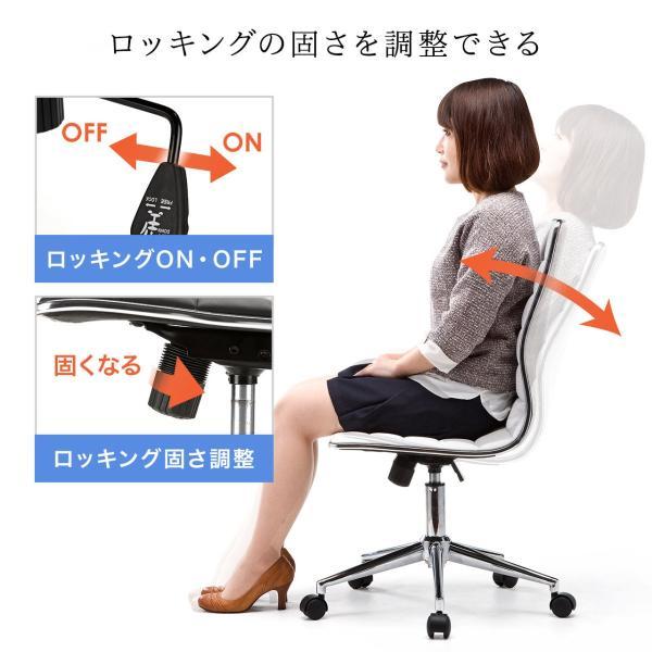 デスクチェア オフィスチェア パソコンチェア カフェチェア ダイニングチェア チェア 椅子 シンプル おしゃれ(即納) sanwadirect 12