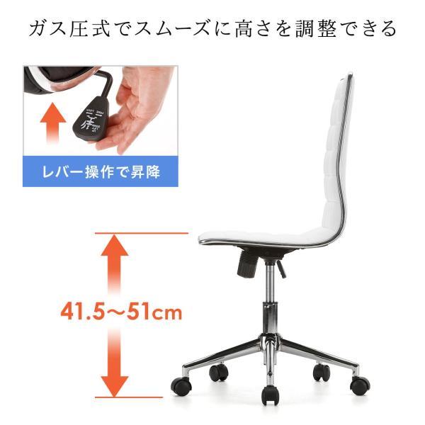 デスクチェア オフィスチェア パソコンチェア カフェチェア ダイニングチェア チェア 椅子 シンプル おしゃれ(即納) sanwadirect 13