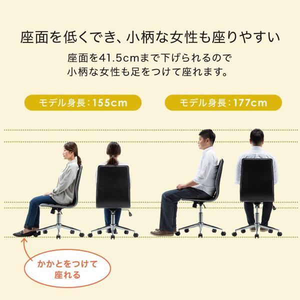 デスクチェア オフィスチェア パソコンチェア カフェチェア ダイニングチェア チェア 椅子 シンプル おしゃれ(即納) sanwadirect 14