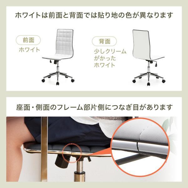 デスクチェア オフィスチェア パソコンチェア カフェチェア ダイニングチェア チェア 椅子 シンプル おしゃれ(即納) sanwadirect 15