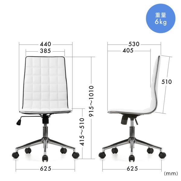 デスクチェア オフィスチェア パソコンチェア カフェチェア ダイニングチェア チェア 椅子 シンプル おしゃれ(即納) sanwadirect 16
