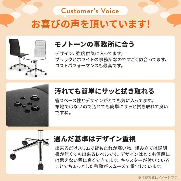 デスクチェア オフィスチェア パソコンチェア カフェチェア ダイニングチェア チェア 椅子 シンプル おしゃれ(即納) sanwadirect 18