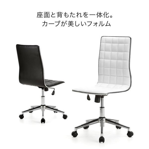 デスクチェア オフィス おしゃれ(即納)|sanwadirect|03