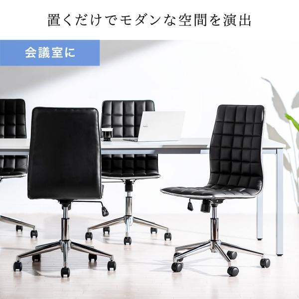 デスクチェア オフィス おしゃれ(即納)|sanwadirect|05
