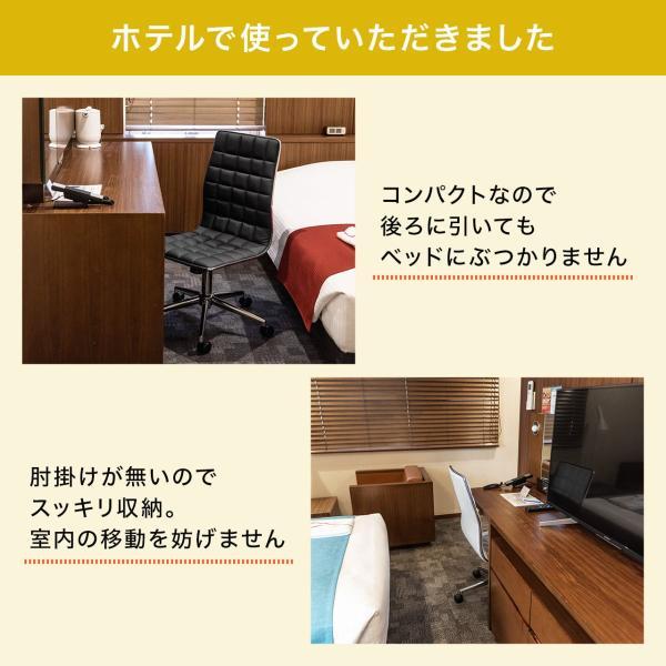 デスクチェア オフィスチェア パソコンチェア カフェチェア ダイニングチェア チェア 椅子 シンプル おしゃれ(即納) sanwadirect 08
