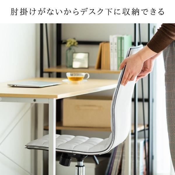 デスクチェア オフィスチェア パソコンチェア カフェチェア ダイニングチェア チェア 椅子 シンプル おしゃれ(即納) sanwadirect 09