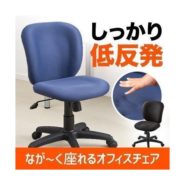 オフィスチェア パソコンチェア 事務椅子 学習椅子 オフィスチェアー デスクチェア  チェア チェアー イス いす オフィス 低反発 疲れにくい(即納)|sanwadirect