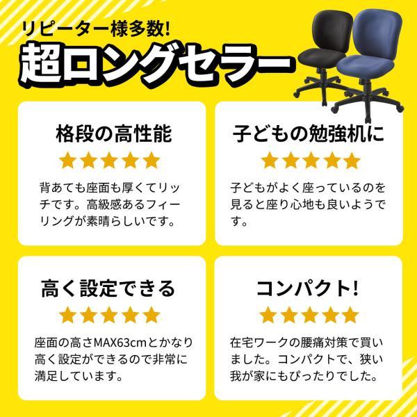 オフィスチェア パソコンチェア 事務椅子 学習椅子 オフィスチェアー デスクチェア  チェア チェアー イス いす オフィス 低反発 疲れにくい(即納)|sanwadirect|02