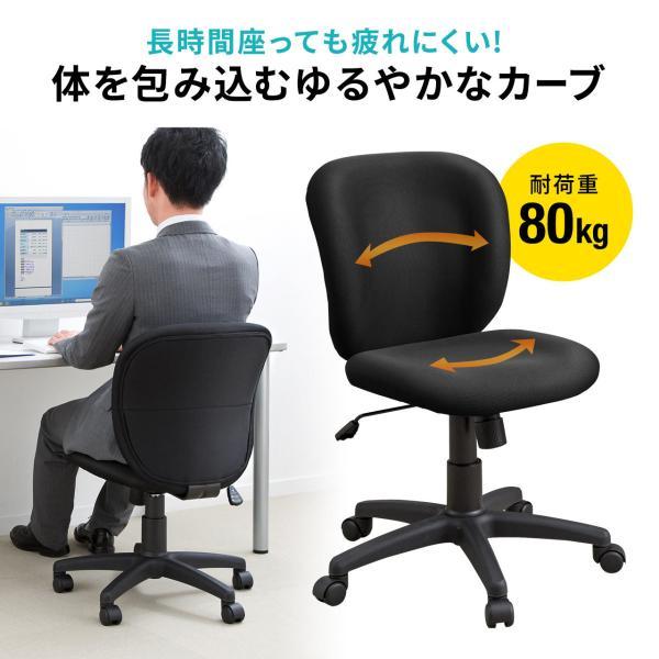 オフィスチェア パソコンチェア 事務椅子 学習椅子 オフィスチェアー デスクチェア  チェア チェアー イス いす オフィス 低反発 疲れにくい(即納)|sanwadirect|04