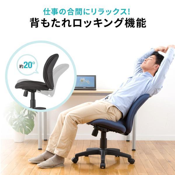 オフィスチェア パソコンチェア 事務椅子 学習椅子 オフィスチェアー デスクチェア  チェア チェアー イス いす オフィス 低反発 疲れにくい(即納)|sanwadirect|05