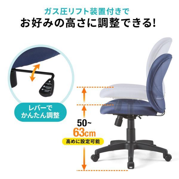 オフィスチェア パソコンチェア 事務椅子 学習椅子 オフィスチェアー デスクチェア  チェア チェアー イス いす オフィス 低反発 疲れにくい(即納)|sanwadirect|06