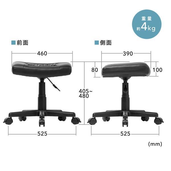 オットマン リラックス 脚置き台 スツール チェア 椅子 ソファ シンプル sanwadirect 02