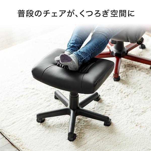 オットマン リラックス 脚置き台 スツール チェア 椅子 ソファ シンプル sanwadirect 03