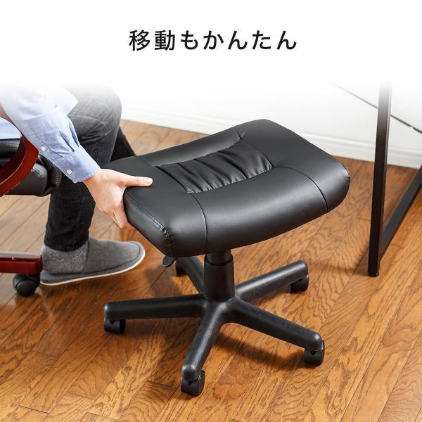 オットマン リラックス 脚置き台 スツール チェア 椅子 ソファ シンプル sanwadirect 05