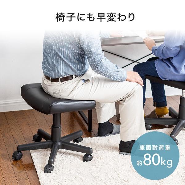 オットマン リラックス 脚置き台 スツール チェア 椅子 ソファ シンプル sanwadirect 07