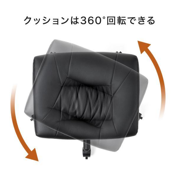 オットマン リラックス 脚置き台 スツール チェア 椅子 ソファ シンプル sanwadirect 10