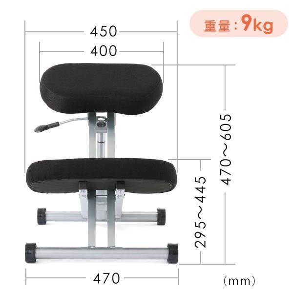 バランスチェア バランスチェアー 姿勢 矯正 椅子(即納)|sanwadirect|02