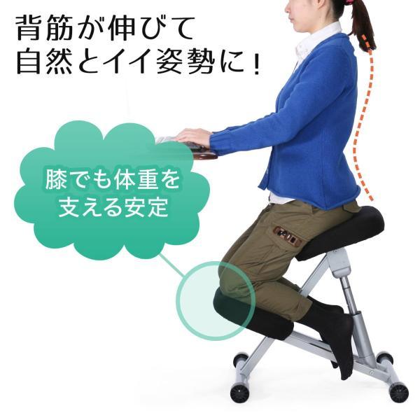 バランスチェア バランスチェアー 姿勢 矯正 椅子(即納)|sanwadirect|05