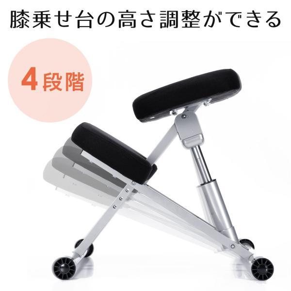 バランスチェア バランスチェアー 姿勢 矯正 椅子(即納)|sanwadirect|07