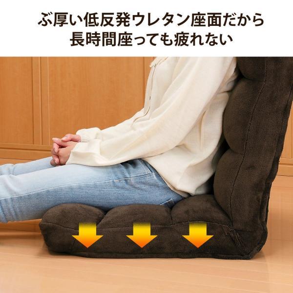 座椅子 座いす 座イス 低反発 リクライニング コンパクト 座椅子|sanwadirect|02