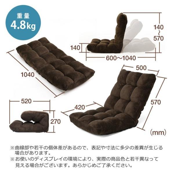 座椅子 座いす 座イス 低反発 リクライニング コンパクト 座椅子|sanwadirect|11