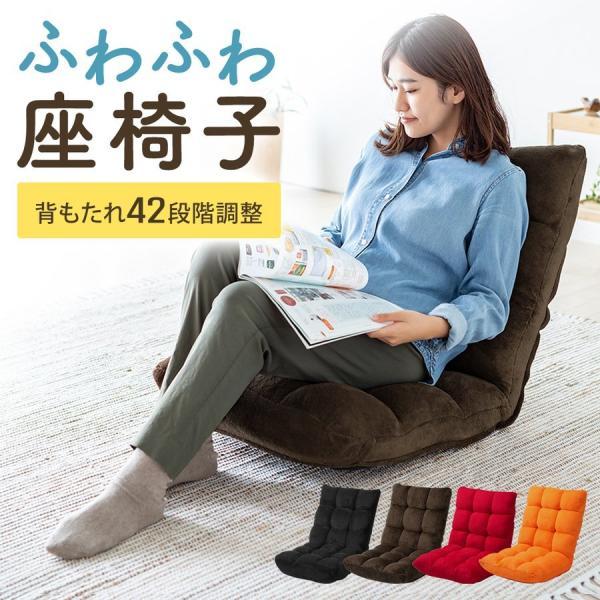 座椅子 座いす 座イス 低反発 リクライニング コンパクト 座椅子|sanwadirect|16