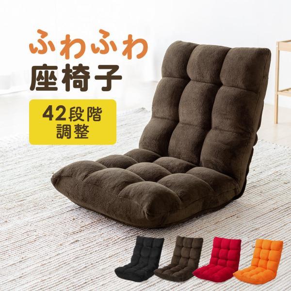 座椅子 座いす 座イス 低反発 リクライニング コンパクト 座椅子|sanwadirect|17