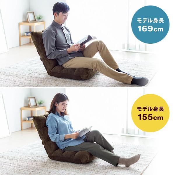座椅子 座いす 座イス 低反発 リクライニング コンパクト 座椅子|sanwadirect|08