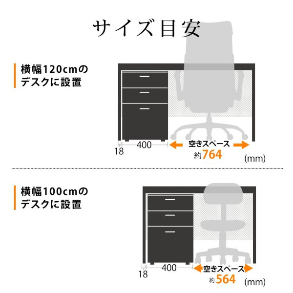 デスクワゴン 木製 キャスター付き 3段 チェスト キャビネット 引き出し 収納(即納)|sanwadirect|03