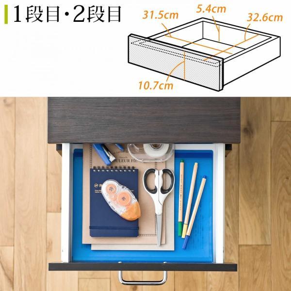 デスクワゴン 木製 キャスター付き 3段 チェスト キャビネット 引き出し 収納(即納)|sanwadirect|05