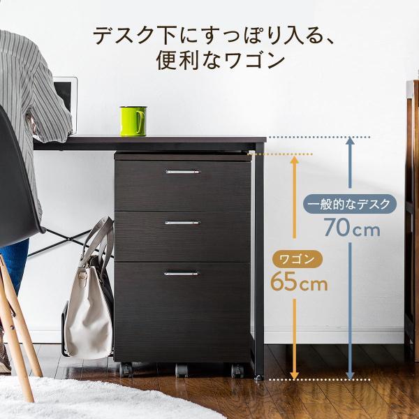 デスクワゴン キャビネット ワゴン 木製 チェスト 引き出し カバン置き キャスター付き(即納)|sanwadirect|04
