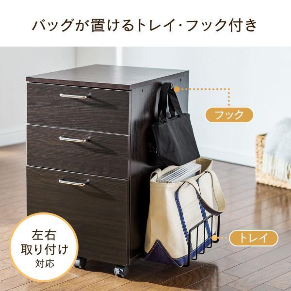 デスクワゴン キャビネット ワゴン 木製 チェスト 引き出し カバン置き キャスター付き(即納)|sanwadirect|07