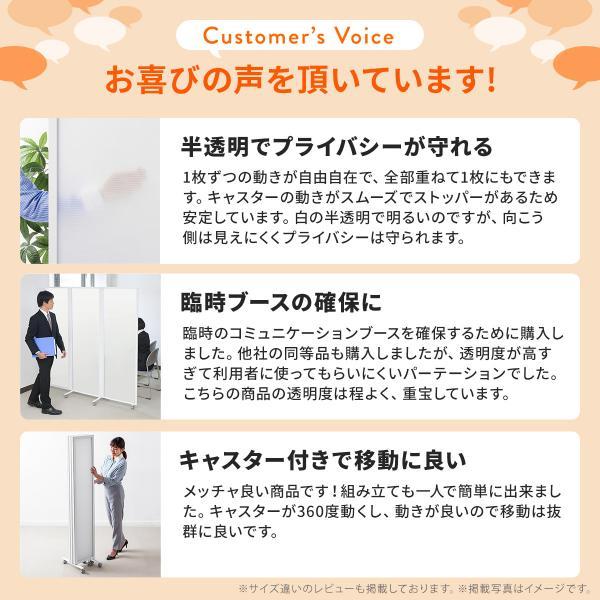 パーティション オフィス 衝立 折りたたみ 3連 半透明 パーテーション オフィス 会社(即納)|sanwadirect|13
