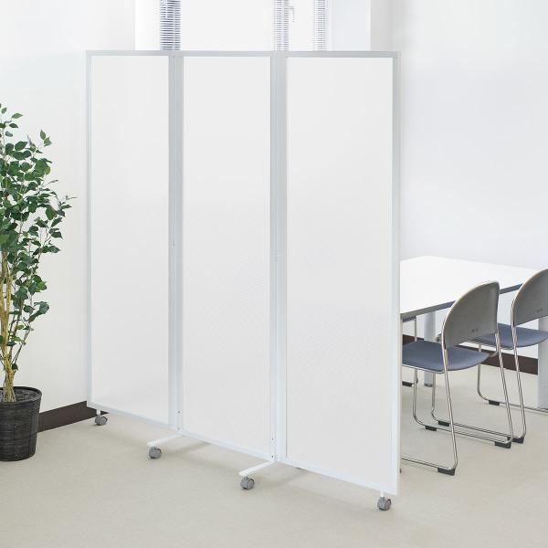 パーティション オフィス 衝立 折りたたみ 3連 半透明 パーテーション オフィス 会社(即納)|sanwadirect|14