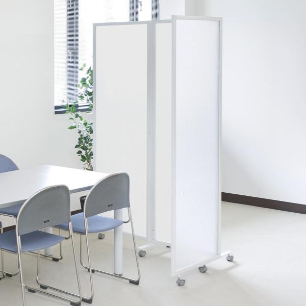 パーティション オフィス 衝立 折りたたみ 3連 半透明 パーテーション オフィス 会社(即納)|sanwadirect|15