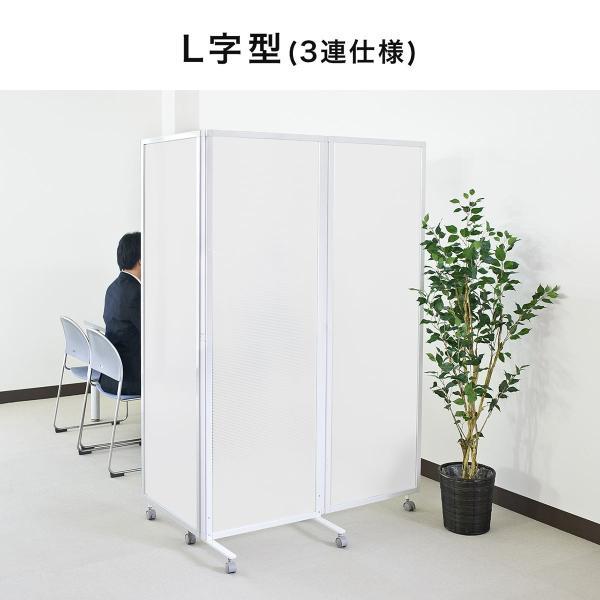 パーティション オフィス 衝立 折りたたみ 3連 半透明 パーテーション オフィス 会社(即納)|sanwadirect|04