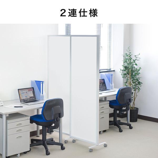 パーティション オフィス 衝立 折りたたみ 3連 半透明 パーテーション オフィス 会社(即納)|sanwadirect|05