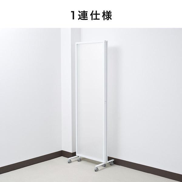 パーティション オフィス 衝立 折りたたみ 3連 半透明 パーテーション オフィス 会社(即納)|sanwadirect|06