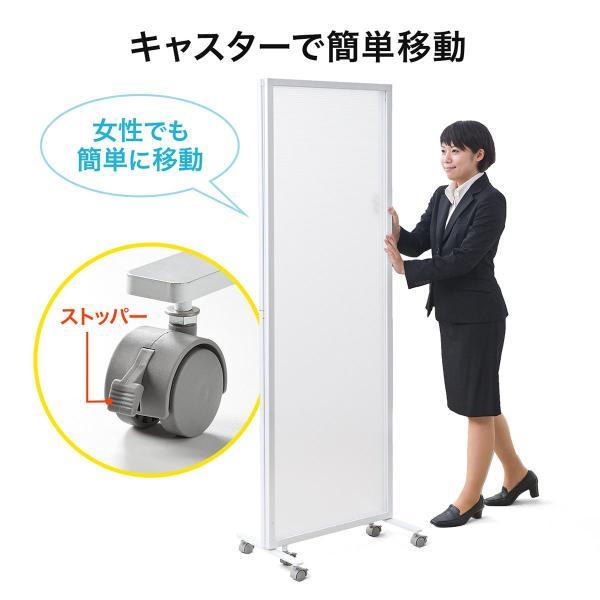 パーティション オフィス 衝立 折りたたみ 3連 半透明 パーテーション オフィス 会社(即納)|sanwadirect|09