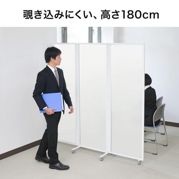 パーティション オフィス 衝立 折りたたみ 3連 半透明 パーテーション オフィス 会社(即納)|sanwadirect|10