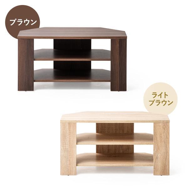 テレビ台 コーナーボード テレビラック テレビボード TV台 ローボード 32型 W80cm(即納) sanwadirect 02