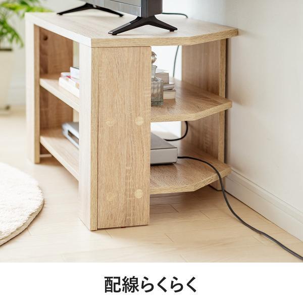 テレビ台 コーナーボード テレビラック テレビボード TV台 ローボード 32型 W80cm(即納) sanwadirect 11