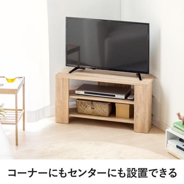 テレビ台 コーナーボード テレビラック テレビボード TV台 ローボード 32型 W80cm(即納) sanwadirect 05