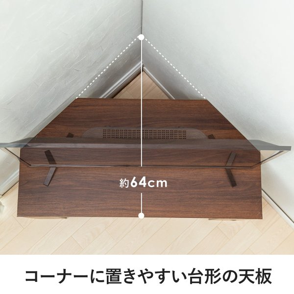 テレビ台 コーナーボード テレビラック テレビボード TV台 ローボード 32型 W80cm(即納) sanwadirect 06