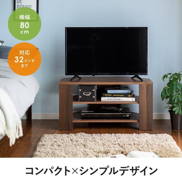 テレビ台 コーナーボード テレビラック テレビボード TV台 ローボード 32型 W80cm(即納) sanwadirect 07