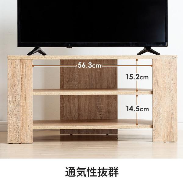 テレビ台 コーナーボード テレビラック テレビボード TV台 ローボード 32型 W80cm(即納) sanwadirect 09